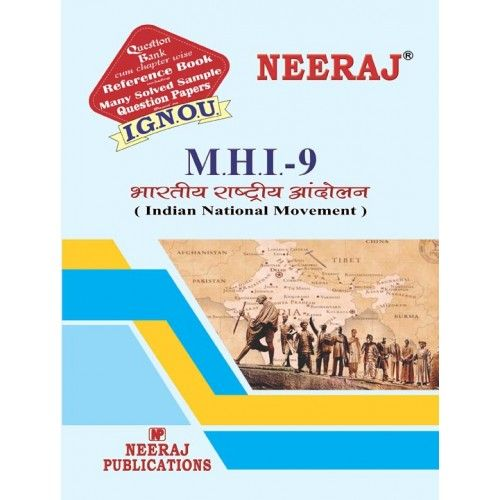 MHI-9 IGNOU Guide Book in Hindi Medium