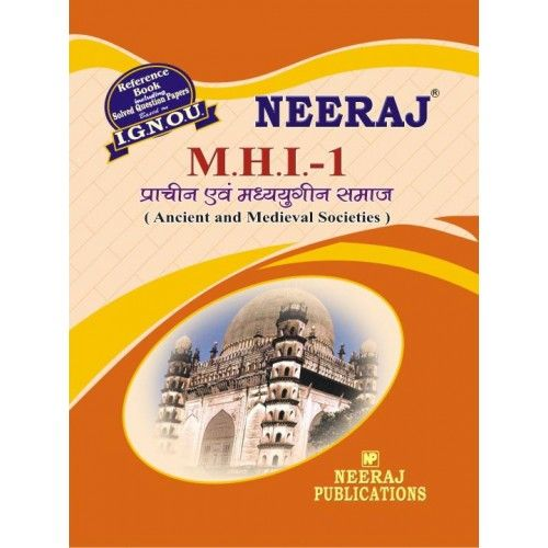 IGNOU: MHI-1 Ancient & Medieval Societies- Hindi Medium