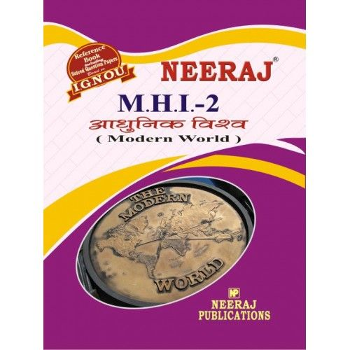 IGNOU: MHI-2 Modern World- Hindi Medium