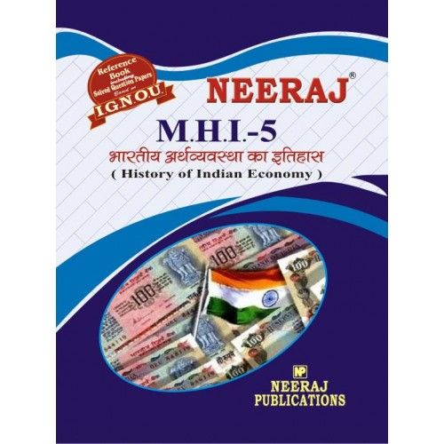 IGNOU: MHI-History of Indian Economy- Hindi Medium