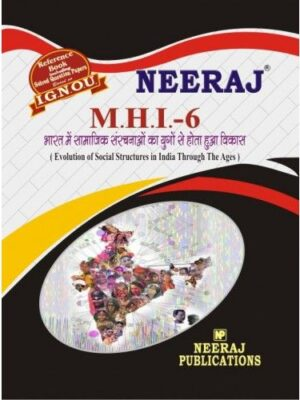 IGNOU: MHI-6 Evolution of Social Structures in India Through the Ages- Hindi Medium