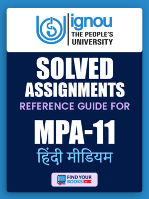 MPA11 Ignou Solved Assignment Hindi Medium