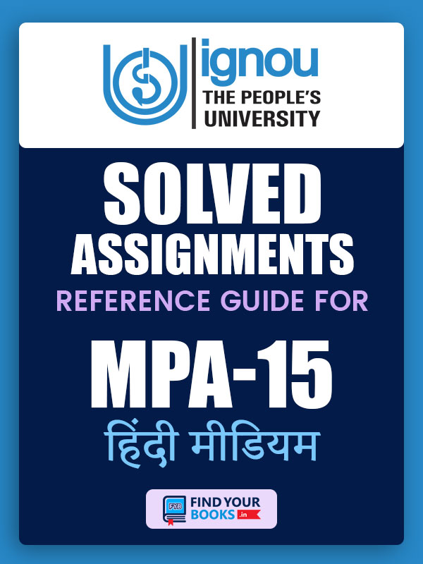 MPA15 IGNOU Solved Assignment Hindi Medium