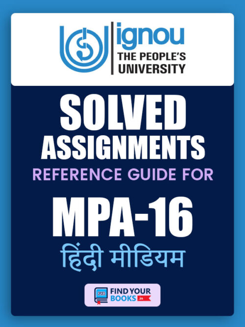 MPA16 IGNOU Solved Assignment Hindi Medium