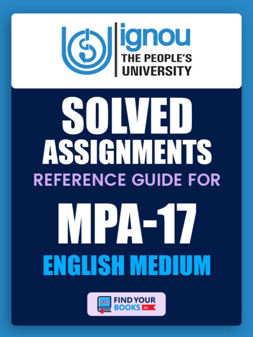 MPA 17 IGNOU Solved Assignment English Medium