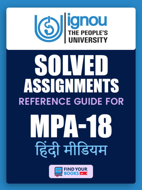 MPA18 IGNOU Solved Assignment Hindi Medium