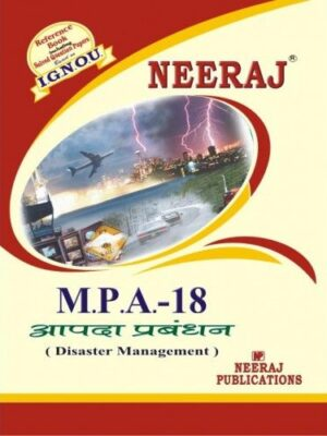 IGNOU: MPA-18  Disaster Management-Hindi Medium