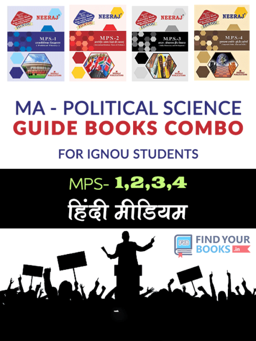 IGNOU MPS-1 MPS-2 MPS-3 MPS-4 in Hindi Medium:  MA 1st Year Help Books Combo