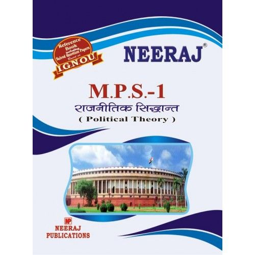 IGNOU : MPS-1 Political Theory- Hindi Medium