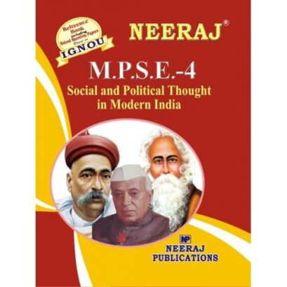 IGNOU: MPSE-4 Social and Political Thoughts in Modern India- English Medium