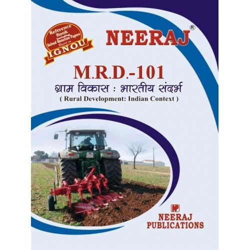 MRD101 - IGNOU Guide Book For Rural Development : Indian Context - Hindi Medium