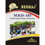 MRD103 - IGNOU Guide Book For Rural Development : Planning And Management - English Medium