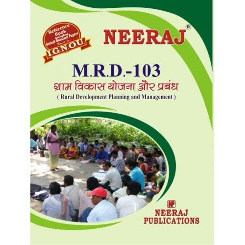 MRD103 - Guide Book For Rural Development : Planning And Management - Hindi Medium