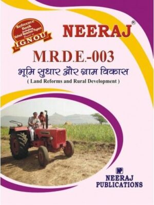 MRDE003 - IGNOU Guide Book For Land Reforms In Rural Development - Hindi Medium