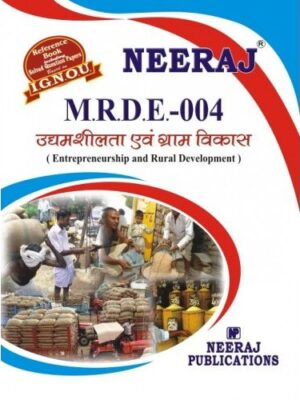 MRDE004 - IGNOU Guide Book For Entrepreneurship In Rural Development - Hindi Medium