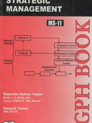 MS11 Strategic Management (IGNOU Help book for MS-11 in English Medium)
