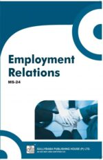 MS24 Employment Relations (IGNOU Help book for MS-24 in English Medium)