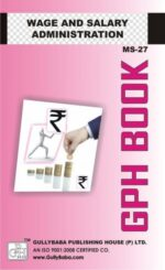 MS27 Wage And Salary Administration (IGNOU Help book for MS-27 in English Medium)