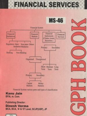 MS46 Management Of Financial Services (IGNOU Help book for MS-46 in English Medium)