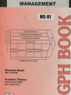 MS91 Advanced Strategic Management (IGNOU Help book for MS-91 in English Medium)