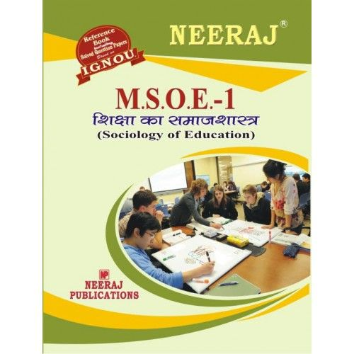 IGNOU: MSOE-1 Sociology IN Education-Hindi Medium