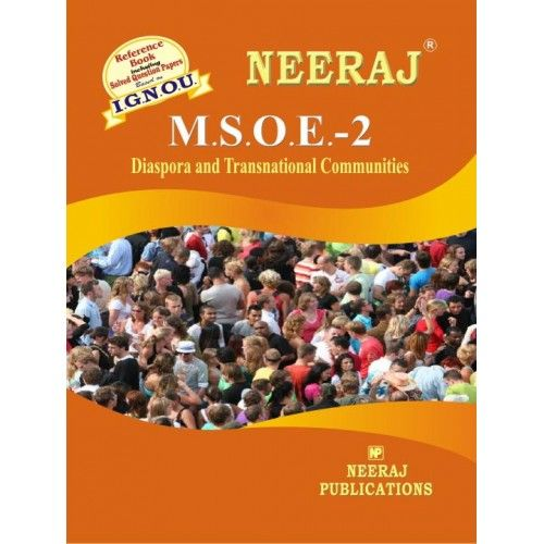IGNOU: MSOE-2 Diaspora and Transnational Community-English Medium