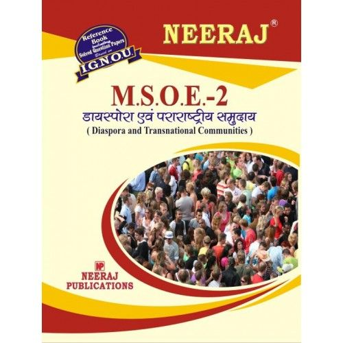 IGNOU: MSOE-2 Diaspora and Transnational Community-Hindi Medium