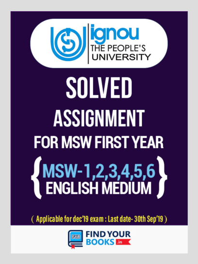 Ignou MSW First Year Solved Assignment English (MSW-1 to MSW-6)
