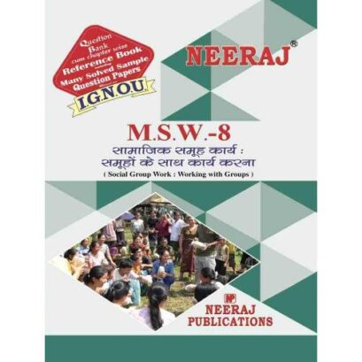 MSW8  ( IGNOU Guide Book For MSW8 ) in Hindi medium