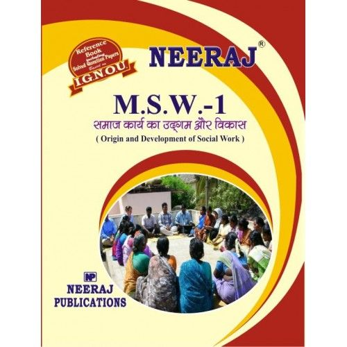 IGNOU: MSW-1 Origin & Development of Social Work-Hindi Medium