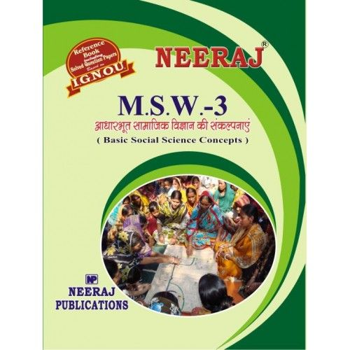 IGNOU: MSW-3 Basic Social Science Concepts-Hindi Medium