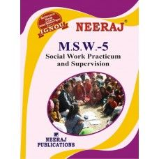 IGNOU: MSW-5 Social Work Practical & Supervision-English Medium