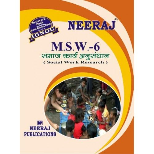IGNOU: MSW-6 Social Work Researc-English Medium