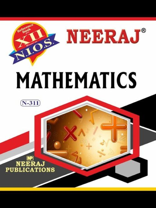 NIOS 311 Mathematics Guide/Book in English Medium - 311 Maths.