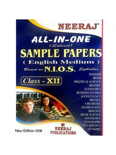 NIOS Solved Sample Papers for Class 12th in English Medium - All in One
