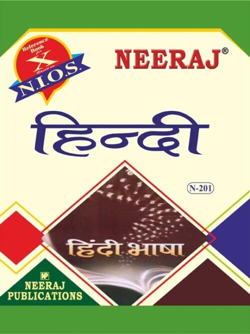 201 NIOS Hindi (हिंदी) Guidebook Class 10 For 2020 Exam | Free Home Delivery