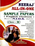 nios 10th Solved Sample Papers english