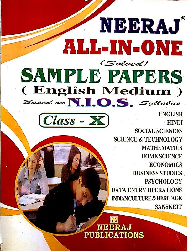 """NIOS 10th - Solved Sample Paper """"All in one"""" in English Medium"""