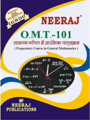 OMT Preparatory Course in Mathematics (IGNOU Guide Book for O.M.T.) Hindi Medium