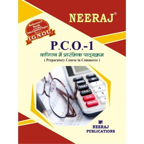 IGNOU PCO Guide /Book in English Medium for all BPP Students