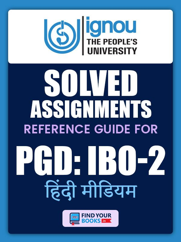 PGDIBO-2 IGNOU Solved Assignment in Hindi Medium for 2019-20 Session