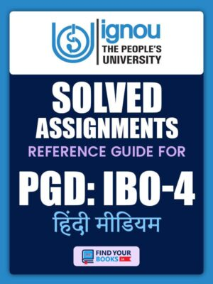 PGDIBO4 IGNOU Solved Assignment Hindi