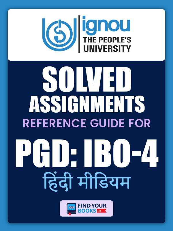 PGDIBO-4 IGNOU Solved Assignment in Hindi Medium for 2019-20 Session