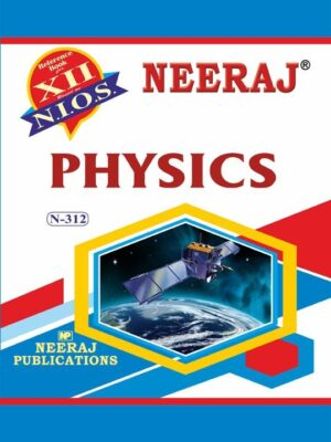 NIOS 312 Physics Guide/Book in English Medium - 12th Class