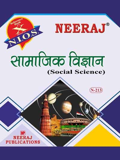 NIOS  Social Science Book Class 10 in Hindi Medium