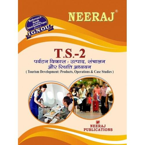 IGNOU: TS2-HM Tourism Development Products