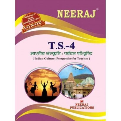 IGNOU: TS4-HM Indian Culture Perspective For Tourism-Hindi Medium