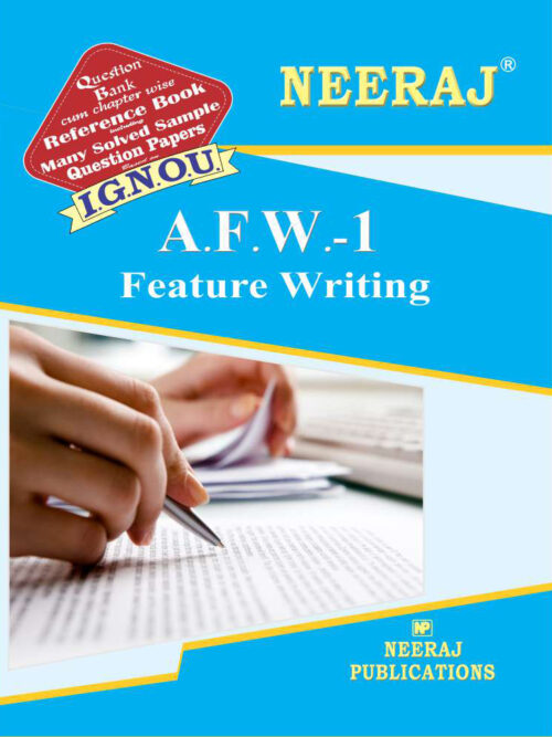AFW Feature Writing ( IGNOU Guide Book For AFW ) in English Medium