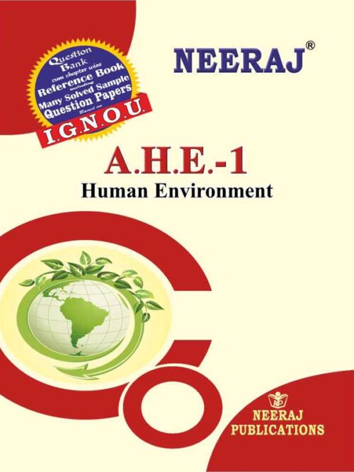 AHE Human Environment ( IGNOU Guide Book For AHE ) English Medium