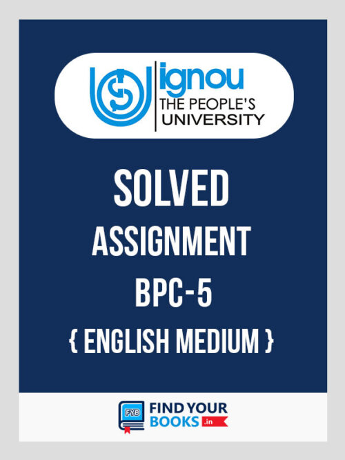 BPC5 IGNOU Solved Assignment English Medium
